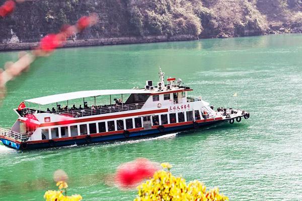 三峡人家渡船
