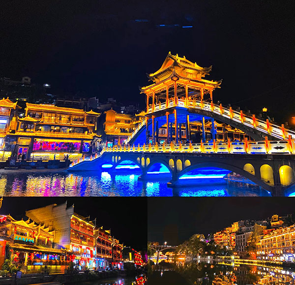 宜昌到凤凰古城